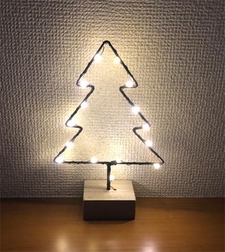 クリスマスワイヤーLEDツリー