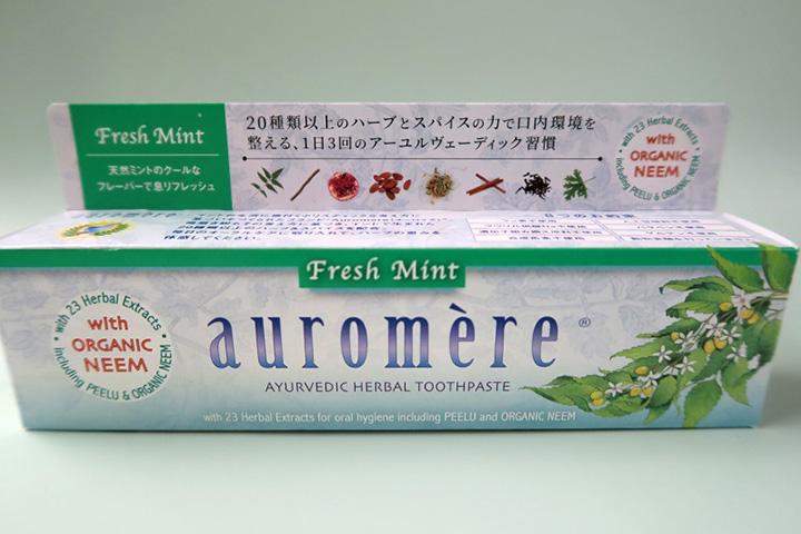 【BbyE】オーロメア歯磨き粉