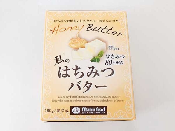 私のはちみつバター