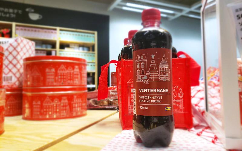 VINTERSAGA/ヴィンテルサーガ スウェーデンのお祝い用ドリンク