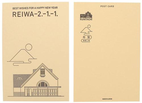 活版印刷 私製年賀状(5枚セット)
