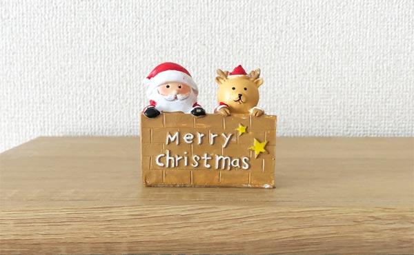 クリスマス置物 ミニチュアセット 看板II
