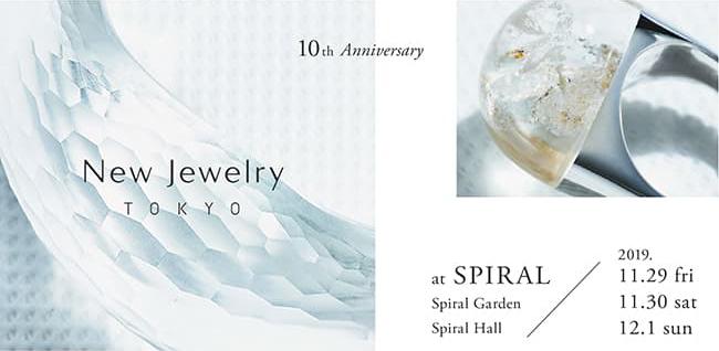 New Jewelry TOKYO