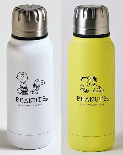 「PEANUTS Cafe × thermo mug」アンブレラボトルミニ
