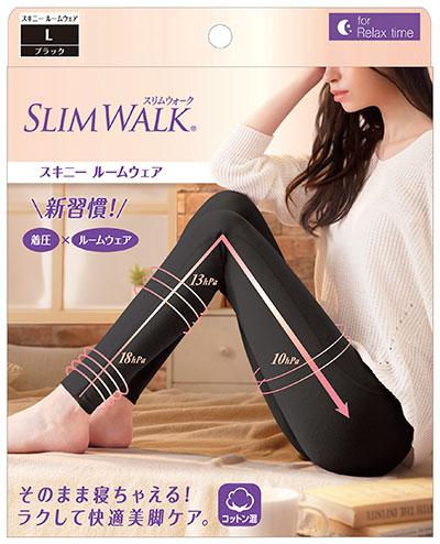 SLIMWALK(スリムウォーク)「スリムウォーク スキニー ルームウェア」
