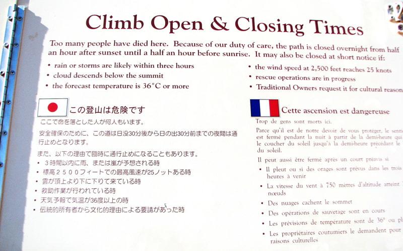 登山禁止になる前にあった看板