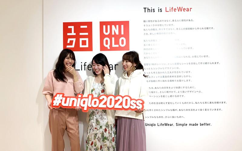 UNIQLO 2020SS 展示会