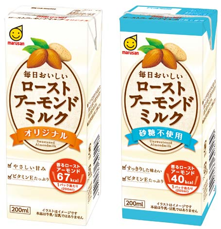 マルサン|毎日おいしい ローストアーモンドミルク」シリーズ