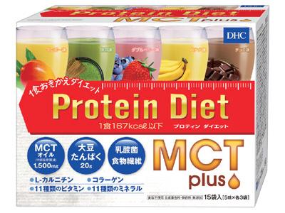 DHC【プロティンダイエットMCTプラス】