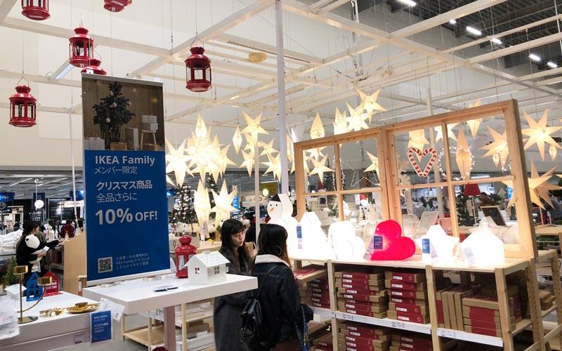 IKEA クリスマスグッズ