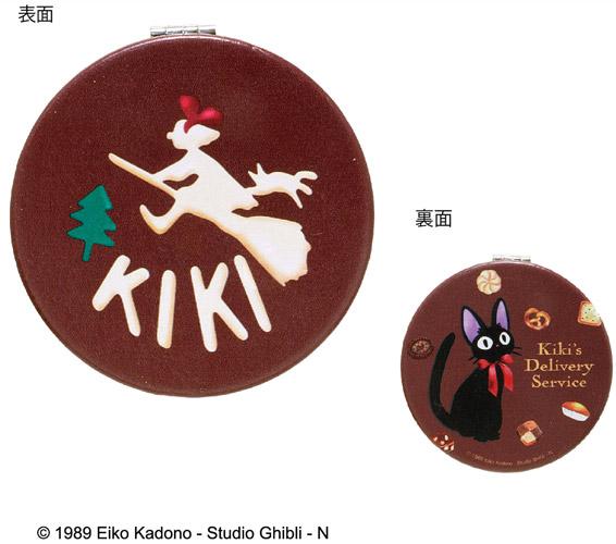 Closet限定 魔女の宅急便 ダブルコンパクトミラー キキチョコケーキ