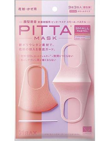 PITTAマスク