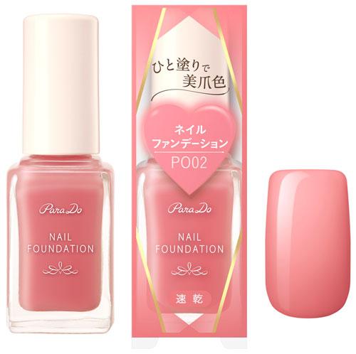 【2】パラドゥ|ネイルファンデーション PO02 ピンクオークル