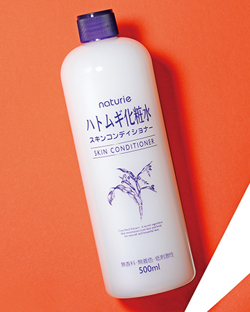 ナチュリエ|ハトムギ化粧水