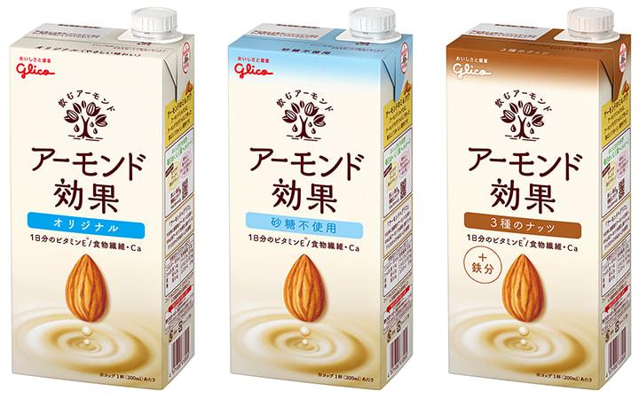 効果 アーモンド ミルク