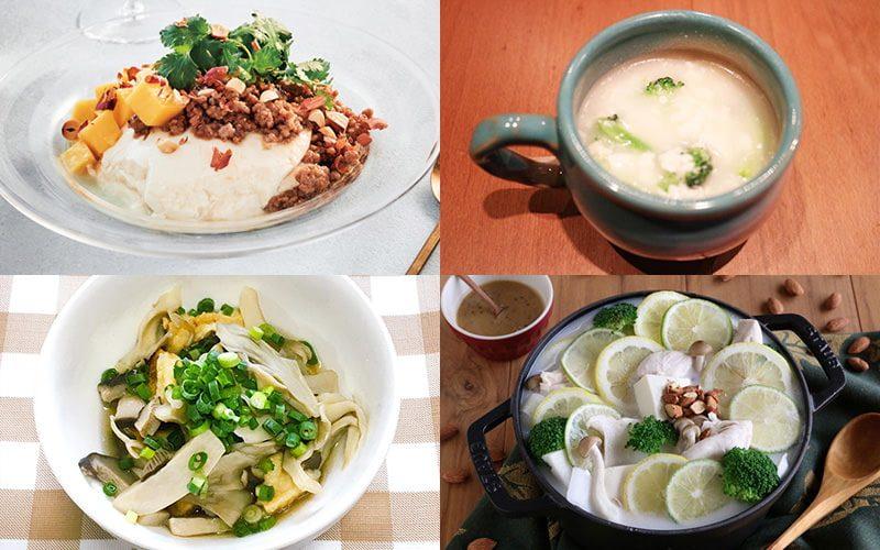 豆腐 レシピ ダイエット