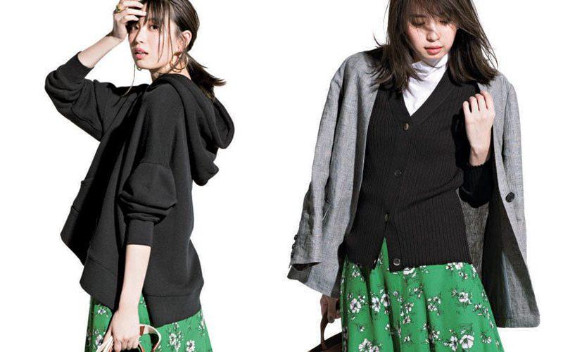 【3】グリーン柄スカート