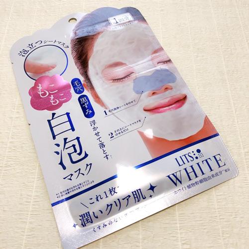 【リッツ ホワイト】もこもこ白泡マスク