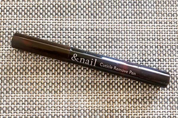 アンドネイル|キューティクルリムーブペン