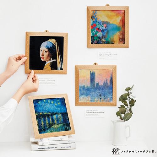 お部屋に飾れるアートなハンカチ『フェリシモ』