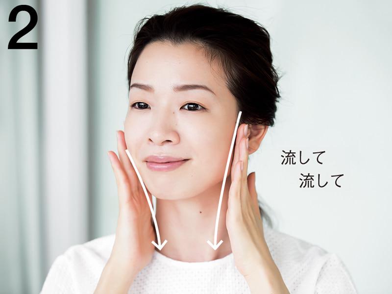 顔の下半分に効果的なマッサージを習慣に!