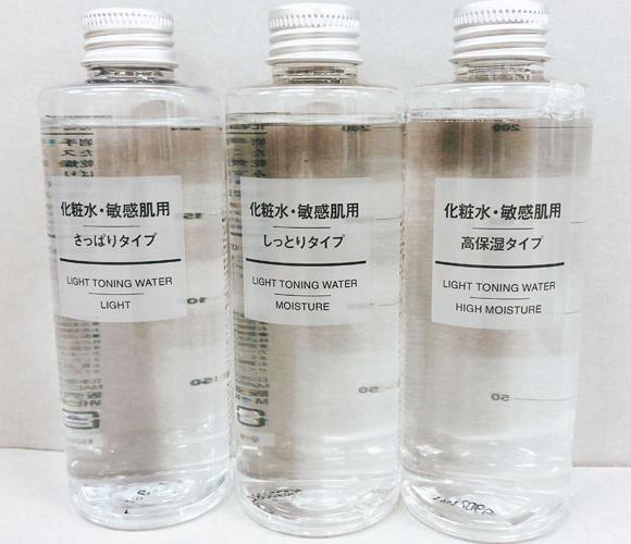 敏感肌用+タイプ別が嬉しい化粧水