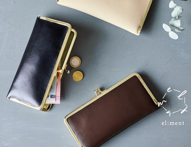 本革仕様なのにプチプラな財布