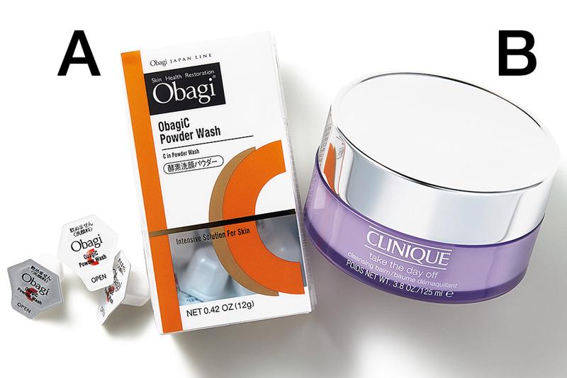 オバジC|酵素洗顔パウダー