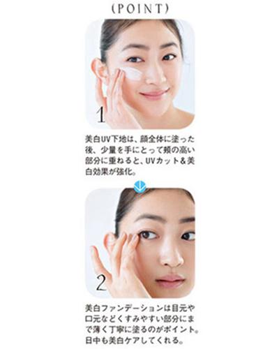 美容のプロが答える美白の疑問2