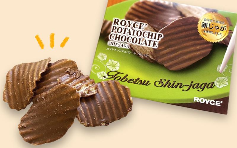 チョコレート ロイズ