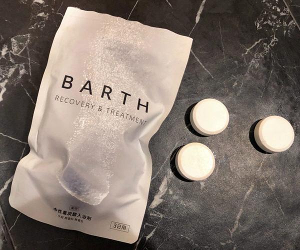 BARTH 中性重炭酸入浴剤