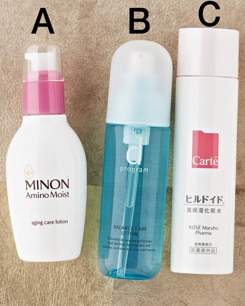 ■30歳から取り入れるべき化粧水3選