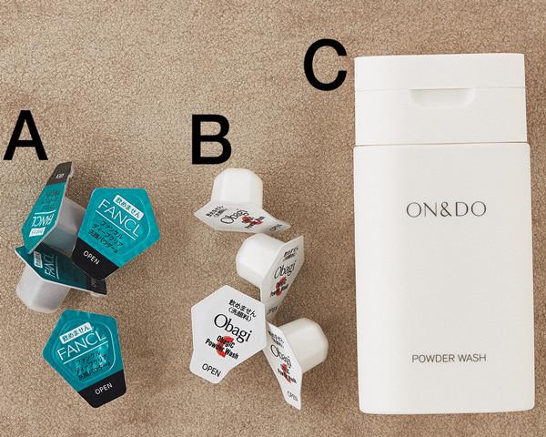 ロート製薬|オバジC 酵素洗顔パウダー