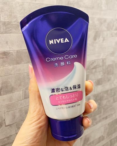 ニベア|クリームケア 洗顔料 とてもしっとり
