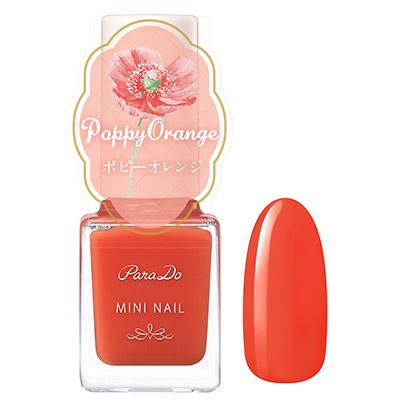 パラドゥ|ミニネイル OR02 ポピーオレンジ