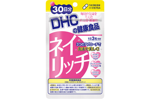 DHC|ネイリッチ
