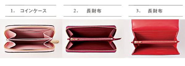 hot sale online 89840 e8126 2017年♡ 運命のお財布、これにします!【1】LOUIS VUITTON ...