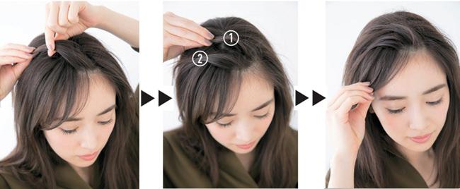 【5】前髪ハーフ残しでセクシー&上品に