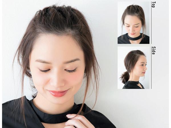 【4】タイトなねじり前髪