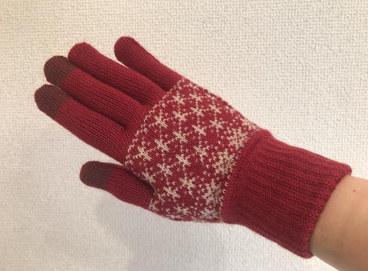 【1】シンプルでかわいいスマホ対応のニット手袋