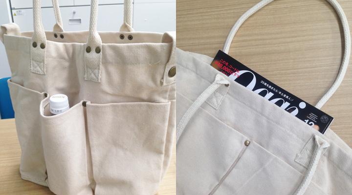 【4】ニトリ|マルチポケットトートバッグ