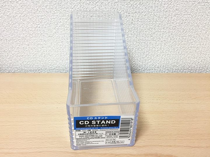CDスタンドが個装シートパックの収納に便利!