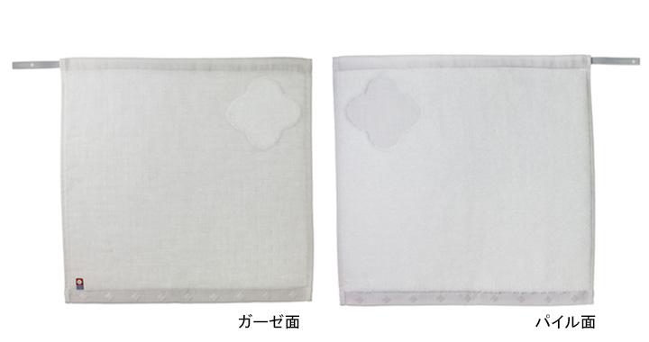 KOBAKOの「スチーム洗顔タオル」