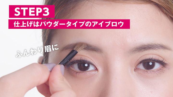 落ちにくくするパウダーのワンテク|汗や皮脂に負けない眉のつくり方