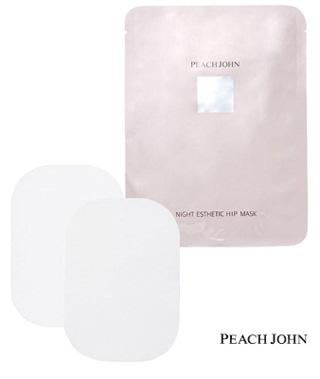 PEACH JOHN【ナイトエステヒップマスク】