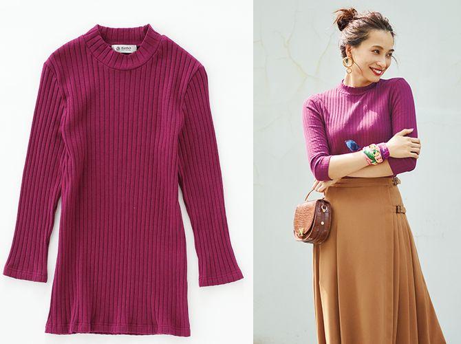 【1】赤紫ニット×キャメルスカート