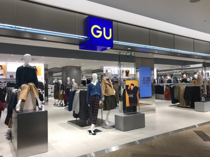 Gu 大型 店 GU讓時尚更自由 | 網路商店大型店鋪限定商品